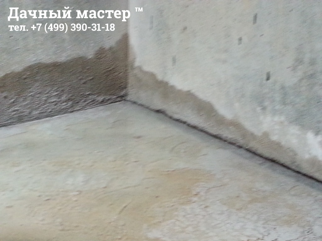 Мокнущие стыки подвального помещения