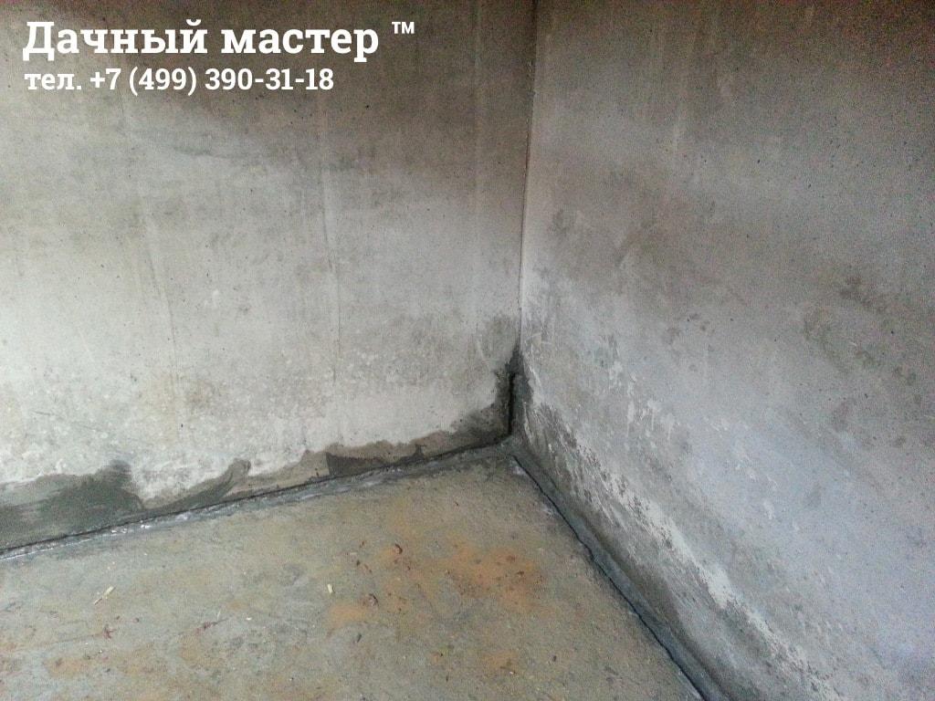 Штробление мокрых стыков в подвале