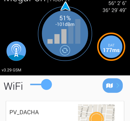 ПО для определения силы сигнала и расположения GSM вышек