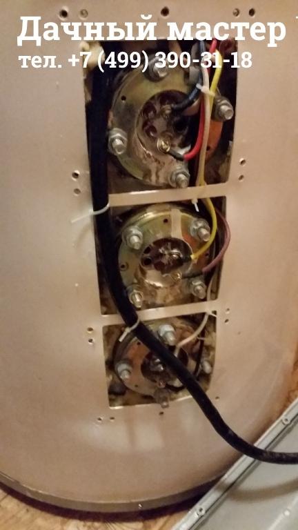 Снятие крышки блока тэнов бойлера Thermex IR 200V