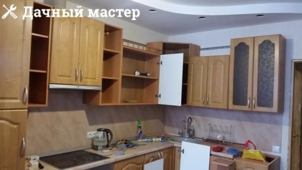 Подготовка к монтажу кухонного рейлинга