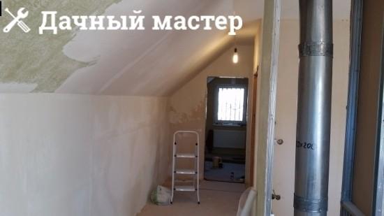 Шпатлевка стен