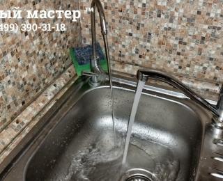 Водопроводные краны с фильтрованной водой