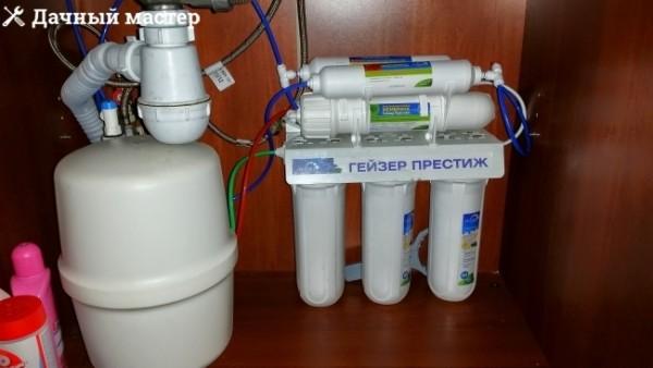 Домашняя система доочистки воды