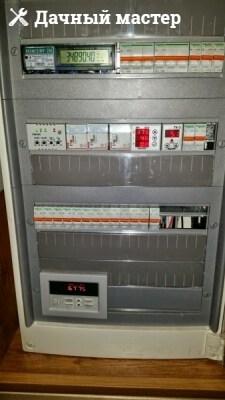 Распределительный электрощит с блоком управления бойлером