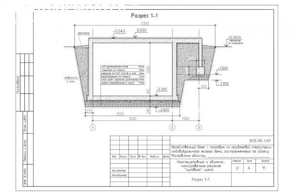 Чертеж подвального помещения хозблока в разрезе