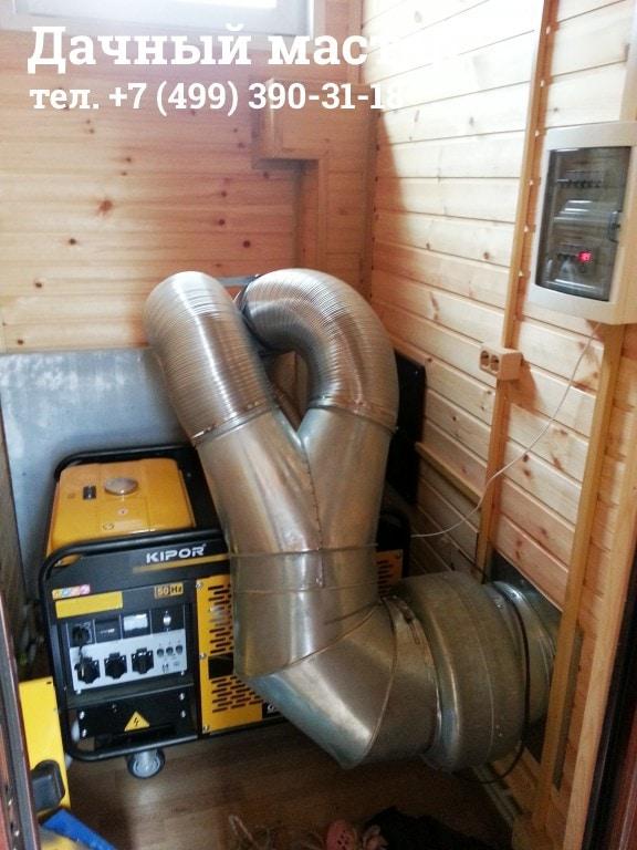 Система вентиляции и охлаждения генератора