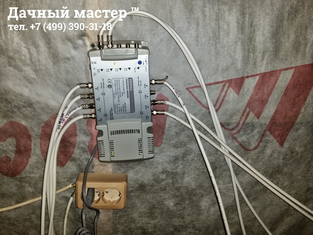 Репитер с усилителем спутникового сигнала