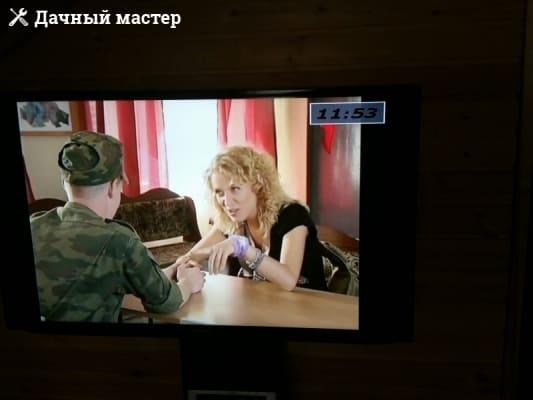 Настроенная трансляция Триколор ТВ