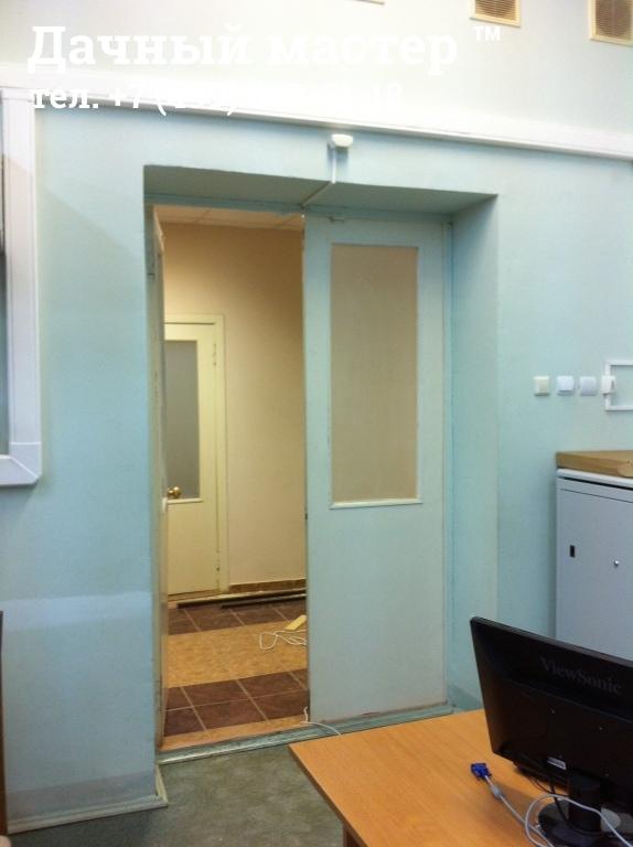 Дверь под демонтаж