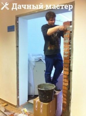 Уменьшение размеров дверного проема