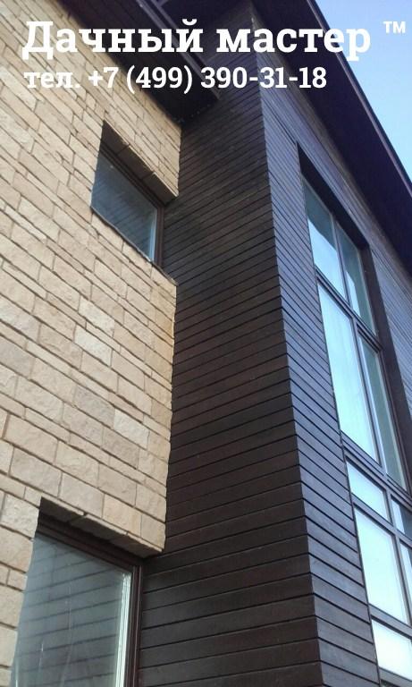 Восстановленная облицовка фасада после утепления