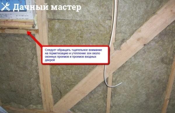 Проблемные места при утеплении стен каркасного дома