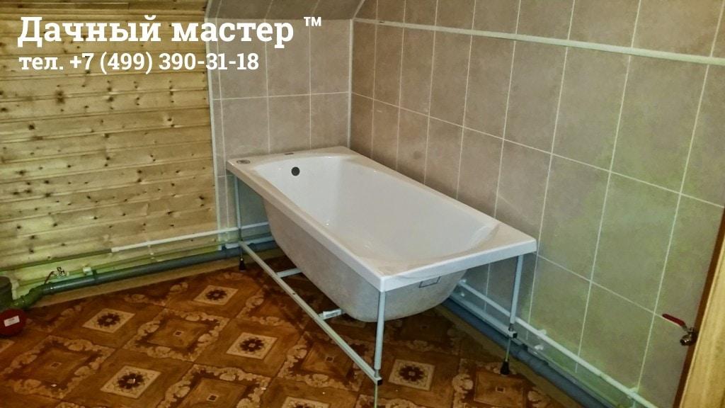Установка ванны в деревянном доме