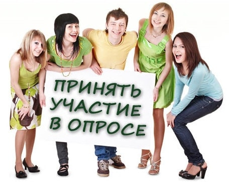 """Опрос о деятельности компании """"Дачный мастер"""""""