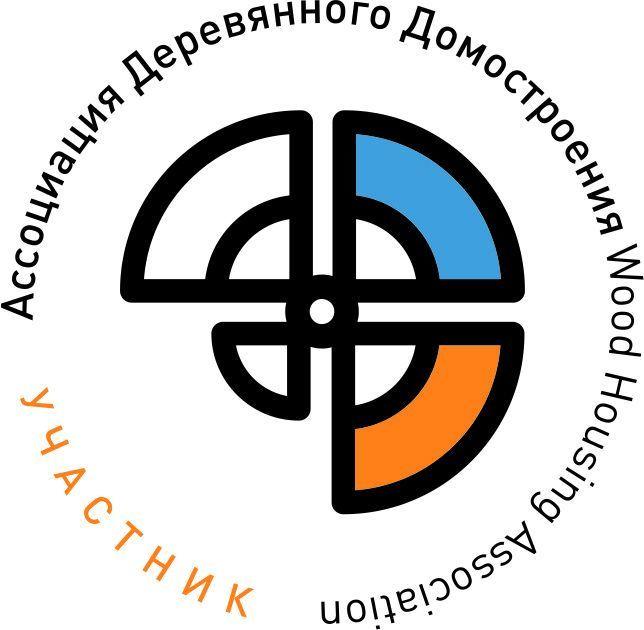 """""""Дачный мастер"""" в составе Ассоциации деревянного домостроения"""