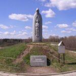В Москве прошла пресс-конференция «Земельная катастрофа областного масштаба как следствие «забывчивости» чиновников»