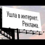Баннерная реклама на сайте «Дачный мастер»