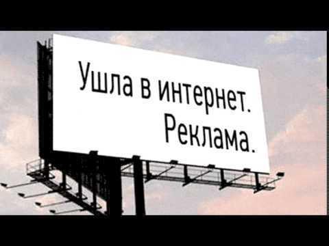 Баннерная реклама строительства и ремонта