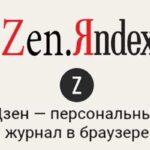 Новости в Яндекс Дзен и программа на YouTube