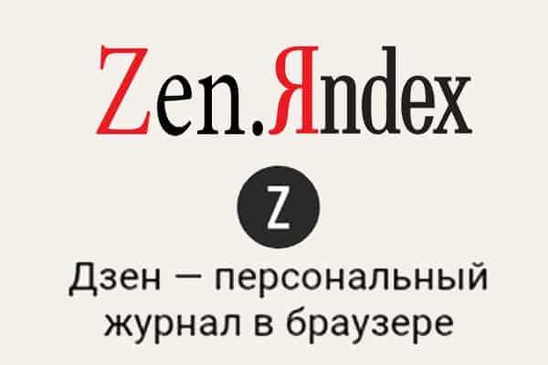 Новости строительства и ремонта в Яндекс Дзен