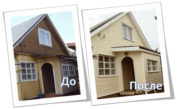 Quality reconstruction and repair of country houses