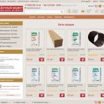 Мини-магазин «Дачный мастер» и первые товары