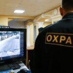Обзор надёжных систем безопасности в Москве