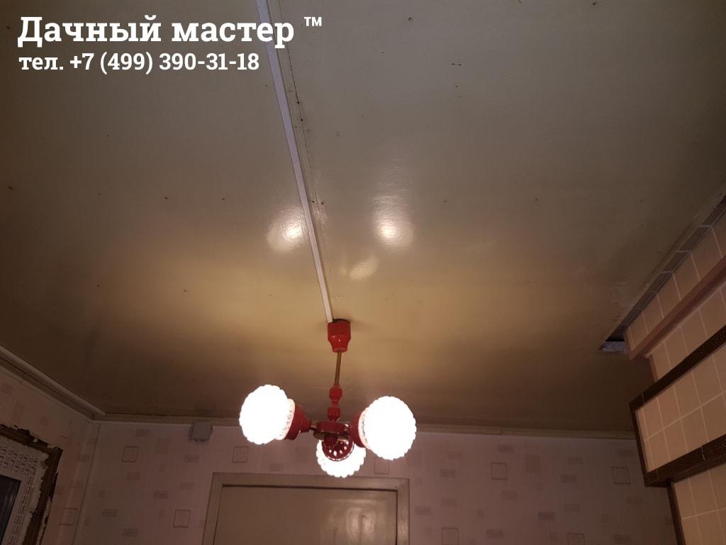 Потолок в комнате до отделки