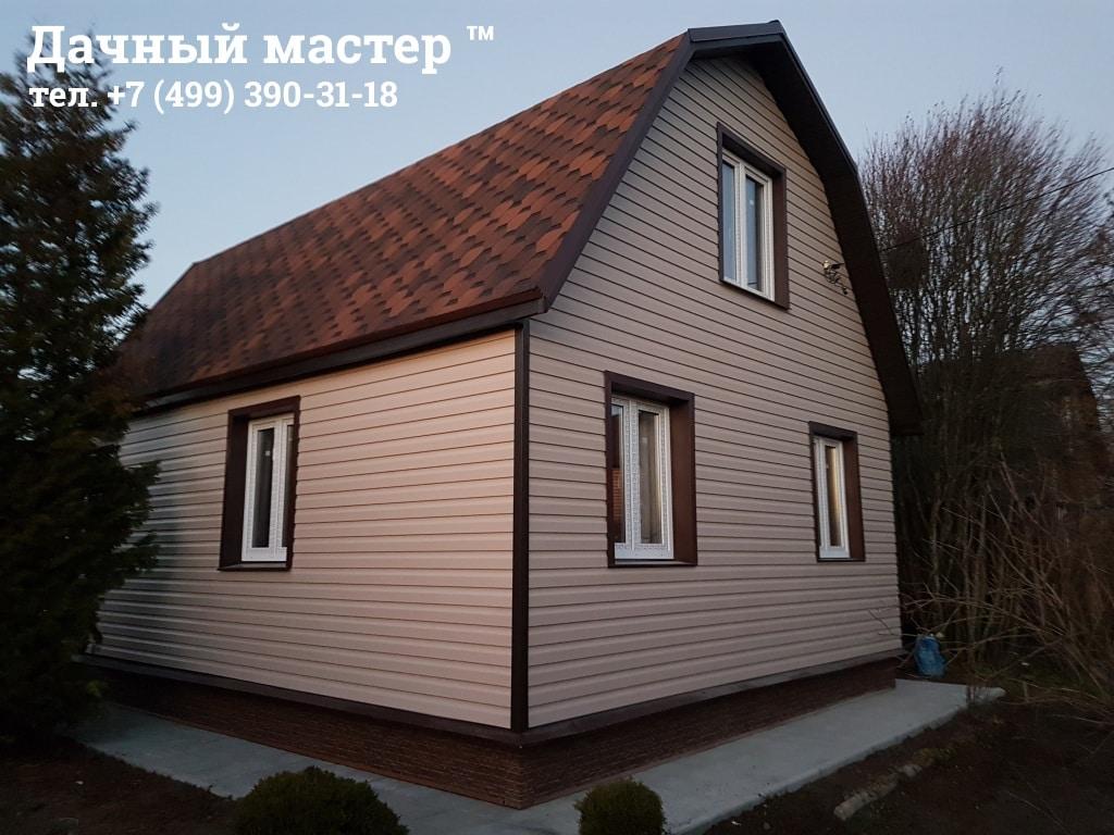 Дачный дом после реконструкции