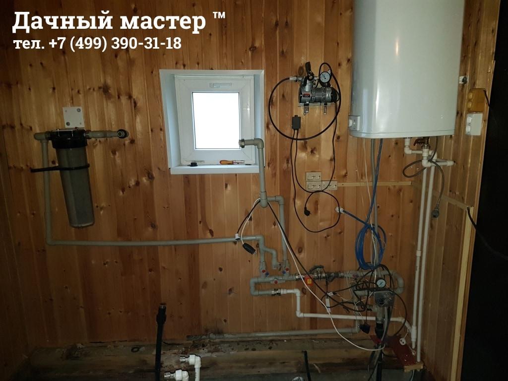 Демонтаж системы фильтрации воды