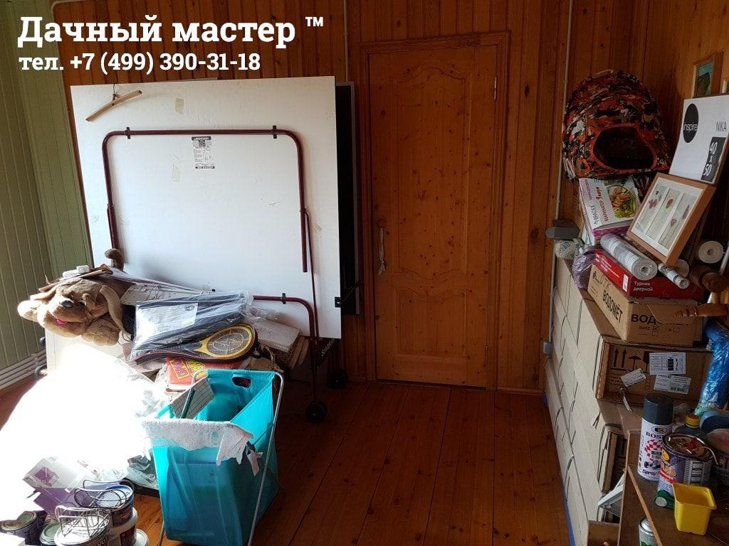 Комната до ремонта
