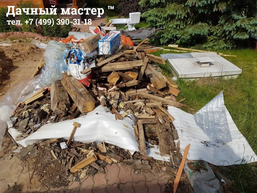 Мусор после демонтажа