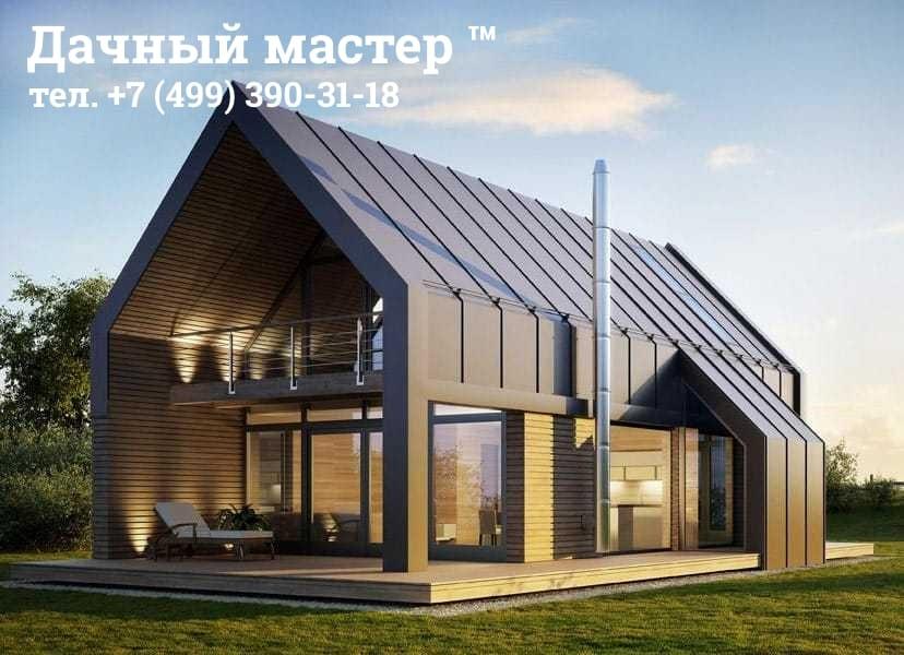Прототип дома