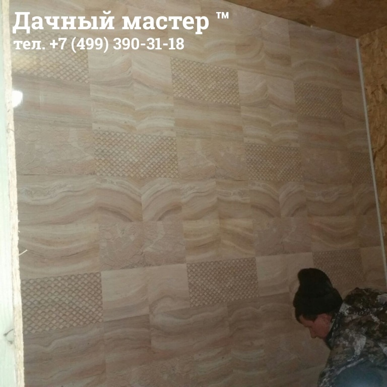 Монтаж пластиковых панелей на стены ванной комнаты