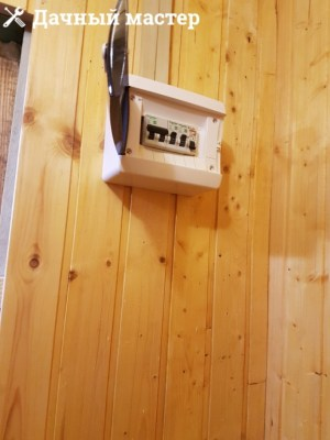Монтаж электрощитка в пристройке