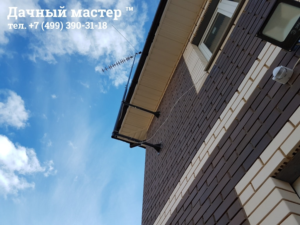 Монтаж эфирной антенны