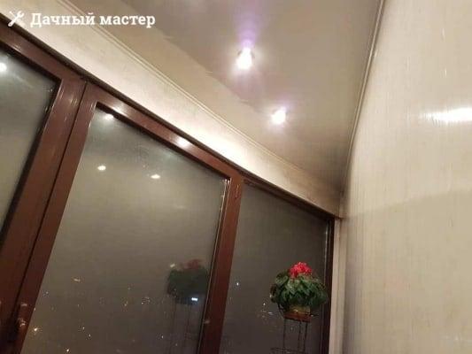 Лоджия ДО ремонта