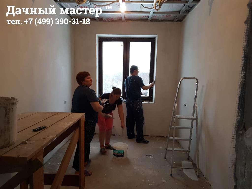 Шпатлевка стен в комнате