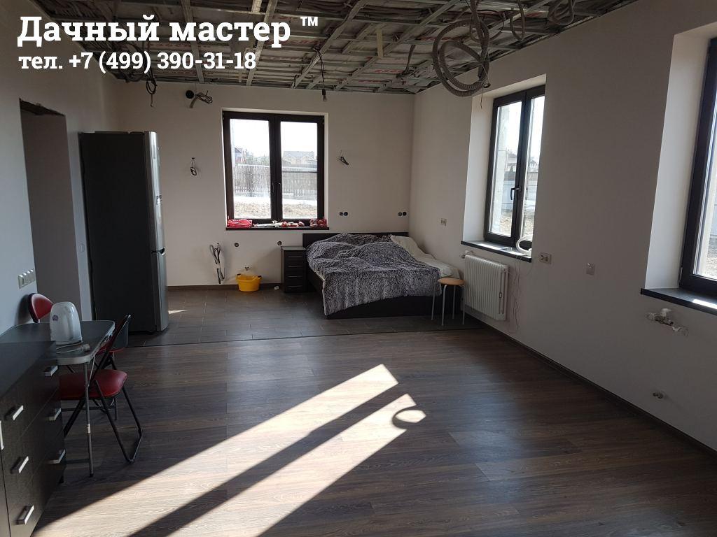 Большая комната после отделки