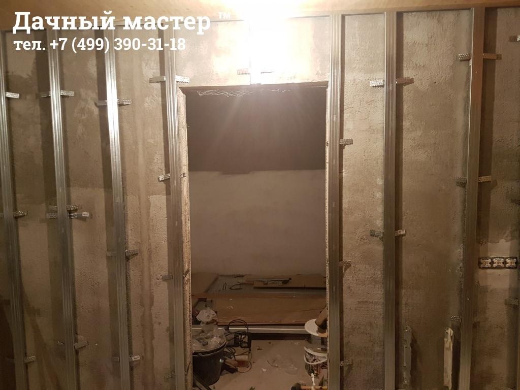 Смонтированный металлокаркас на стенах