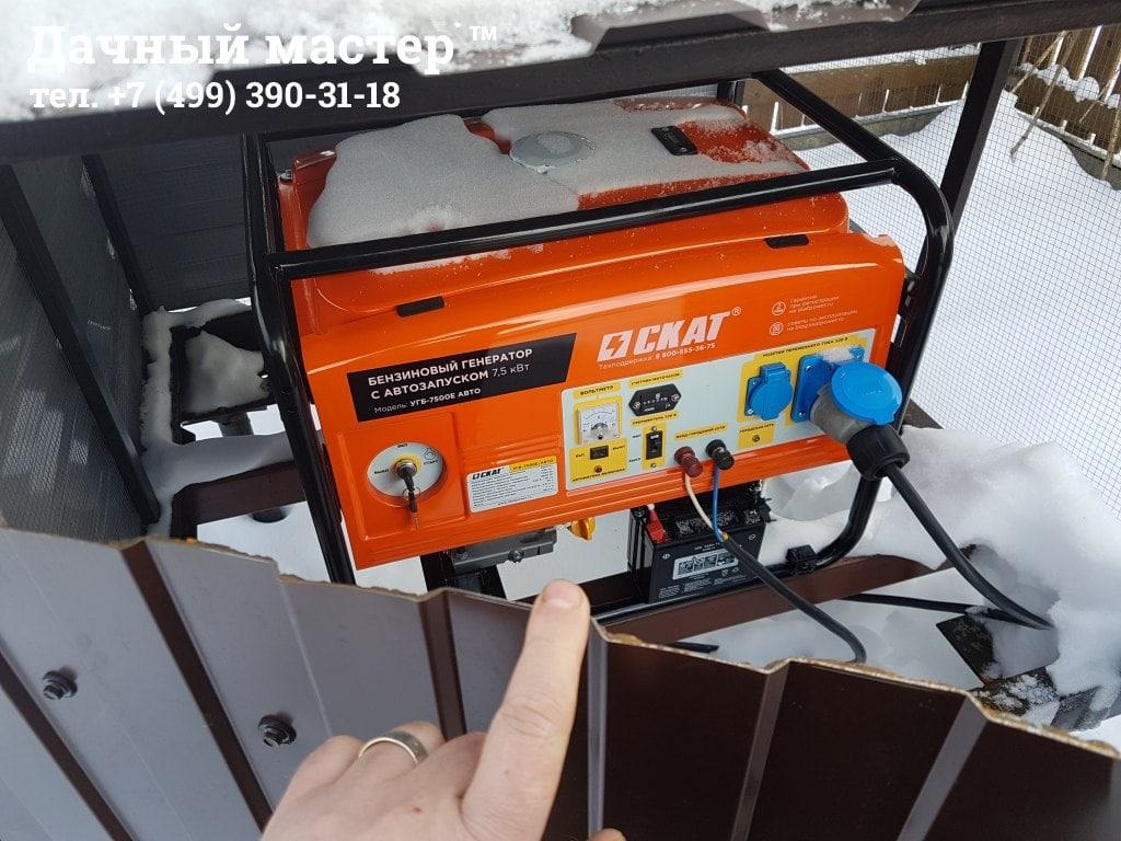 Бокс с установленным генератором